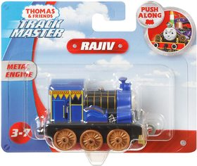 TRACKMASTER RAJIV - no motorised